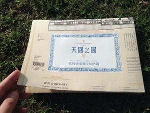 天國之園/Garden of Heaven マカオ・プロテスタント墓地マップ