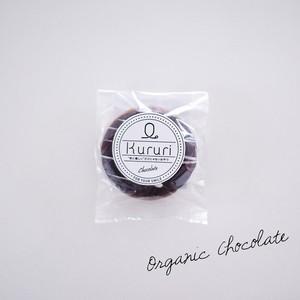 低糖質チョコレートドーナツ