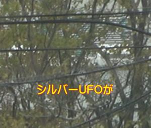 UFO video 11/22 2分