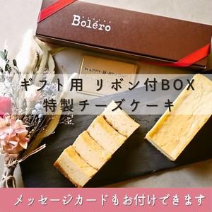ギフト仕様:特製チーズケーキ 【フロマージュ ミ キュイ】(スイーツ デザート チーズケーキ)