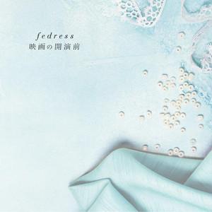 """fedress """"映画の開演前"""" CD"""