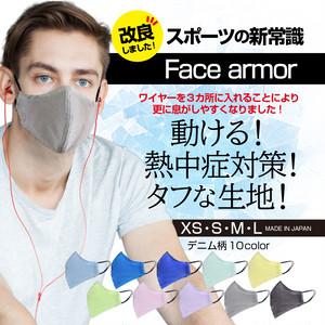 Lサイズ【8月17〜21日順次発送】動ける、涼感、抗菌、消臭スポーツマスク【face armor】1枚