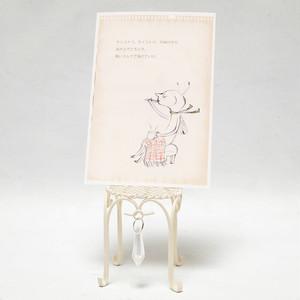 イツコルベイユ+ポストカード「ウリコトバ、カイコトバ」
