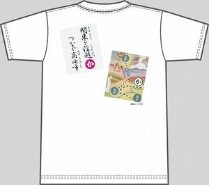 【キッズ】上毛かるた×KING OF JMKオリジナルTシャツ【白・か】