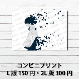 ネップリ イラスト 男の子 おしゃれ ネットプリント 創作イラスト タイトル:散りゆく 作:栞音