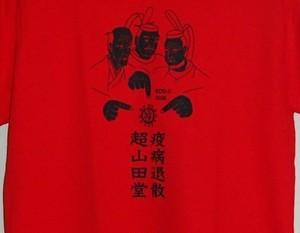 坂本慎太郎デザイン 超山田堂 「江戸3」Tシャツ 基本カラー(赤ボディに黒色プリント)