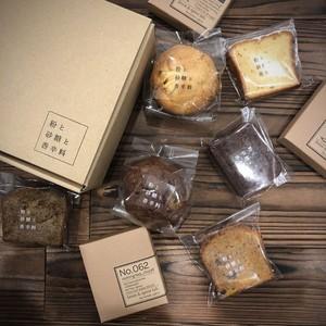 スパイス焼き菓子・お茶セット【パウンド4個+マフィン2個+お茶2個】