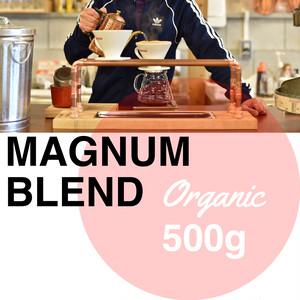 マグナム ブレンド オーガニック 500g