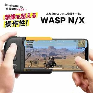 スマホ用 コントローラ iPhone用『WASP N / X』 PUBG モバイル 荒野行動 ゲーミング ドン勝 宅配便