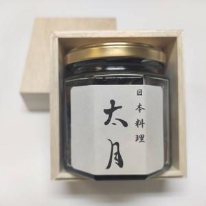 ブータン松茸佃煮(松茸昆布佃煮)