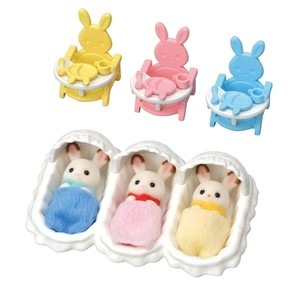 【シルバニアファミリー】ショコラウサギのみつごちゃんお世話セット