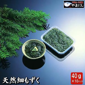 天然細もずく40g×10パック黒酢入り(大変希少な天然もの 山口県北浦産)
