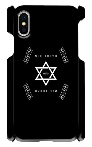 E.V.M. iPhone X case