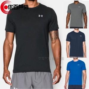 Under Armmour ThreadborneトレーニングTシャツ