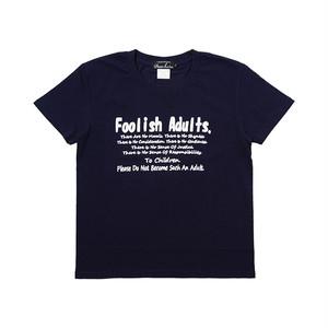 インディーズデザインTシャツ「愚かな大人にならないで」 ユニセックスTシャツ