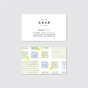 Business card 【散居村】