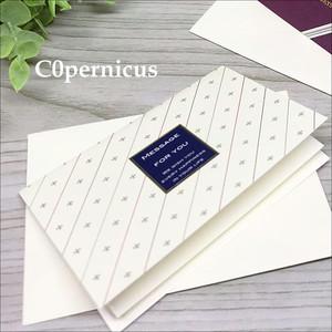 メッセージカード 0315-2 浜松雑貨屋 C0pernicus  便箋・封筒レターセット
