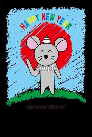 (年賀状テンプレ11)ねずみ_晴れ_HAPPY NEW YEAR