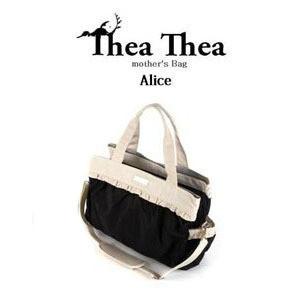 Thea Thea  / ティアティア  aliceアリス ブラック×アイボリーマザーズバッグ 3点セット