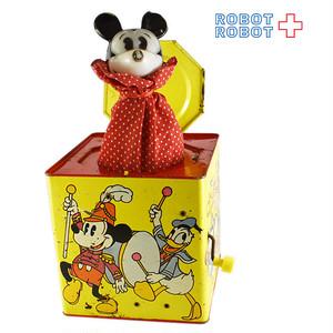 ミッキーマウス びっくり箱