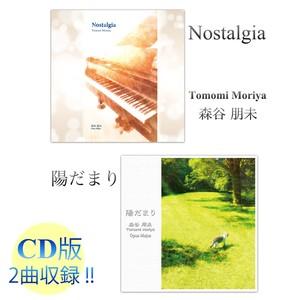 Nostalgia(音楽CD)