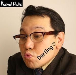 Darling♡