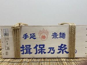 《送料無料》【播州素麺】揖保乃糸 特級品 9kg 木箱 黒帯 特級