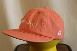 TACOMA FUJI RECORDS / BOOGIE TOWN WILLOW / 柳町公司CAP