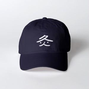 灸キャップ(ネイビー/ライトイエロー)