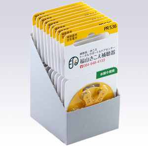 まとめ買い(10パック) 補聴器専用空気電池(㏚536)