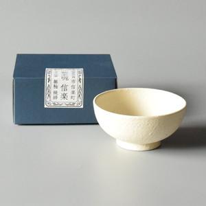 THE 飯茶碗 信楽