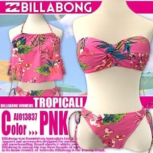ビラボンビキニ レディース水着 人気ブランド おしゃれ ピンク BILLABONG AI013-8