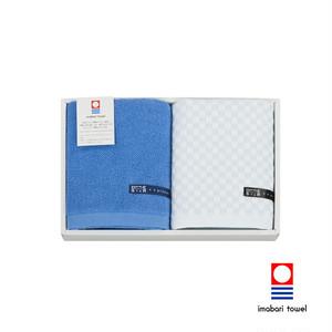 ビタミンカラーギフト フェイス×2タオルセット/ブルー