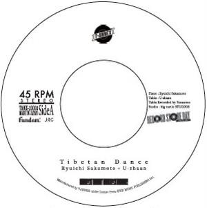 Tibetan Dance/Asience/Ryuichi Sakamoto + U-zhaan 7inch EP