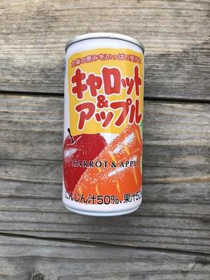 キャロット&アップルジュース