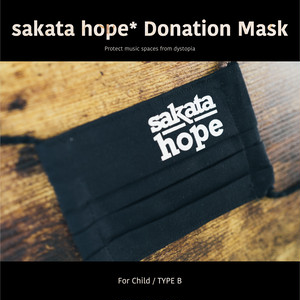 [こども用 / TYPE-B]  sakata hope* Donation Mask