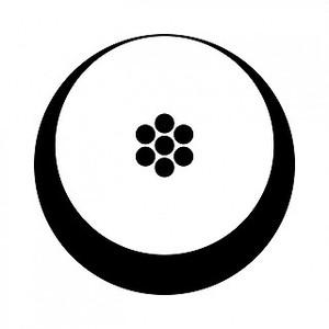 月輪に豆七曜 aiデータ