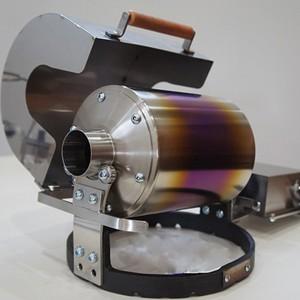 電動miniコーヒーロースターチタンドラム HRM300-Ti 〜300g焙煎〜 ドラムカバー付き【受注生産】