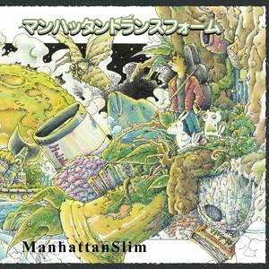 CD/【マンハッタントランスフォーム】マンハッタンスリム(1/31LIVEチケット予約付)SET