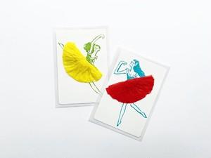 やがわまき | スカートふわふわの踊り子カード
