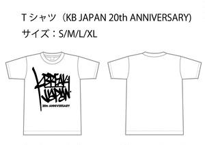 Tシャツ(ホワイト)JAPAN 20th ANNIVERSARY
