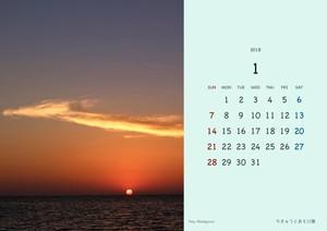 Enjoy the Earth! カレンダー2018 [2Lダウンロード版]