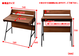 Factory Black Desk / インダストリアルスタイル ファクトリーブラック デスク