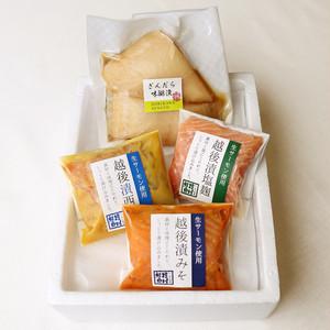 ぎんだら味醂と生サーモン越後漬け3種セット<冷凍便>