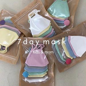【即納商品】7daysマスク