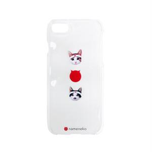 iPhone7/8ケース 3連なめ猫