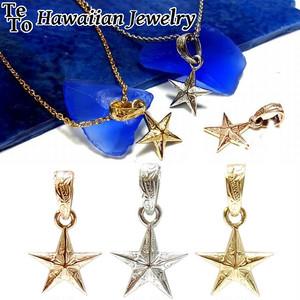 【HawaiianJewelry / ハワイアンジュエリー】 スター 星 ネックレス スチールシルバー/イエローゴールド/ピンクゴールド レディース メンズ ペア