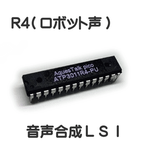 ATP3011R4-PU