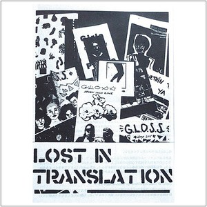 LOST  IN  TRANSLATION / Jumpei