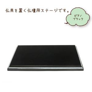 オモイデノアカシ 単品ステージPB(60000-PMA001)
